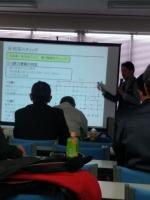Photo_20200219104602