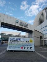 Photo_20210918194101
